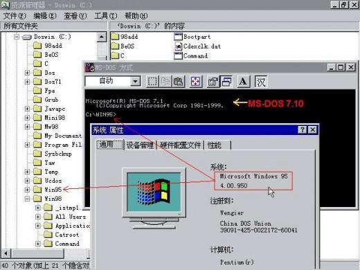 Installing DOS 3