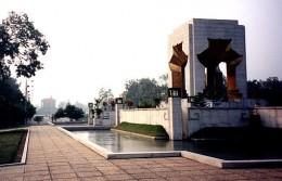 Hanoi War Memorial