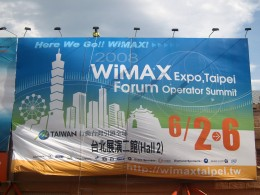 WiMAX Expo held in Taipei