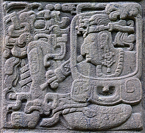 An ancient Mayan king is carved in bas-relief here.