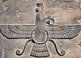 An ancient Persian symbol, one of the mightiest ancient empires that competed with Egypt and Greece.
