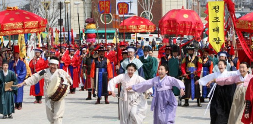 Father's Day Festival in Korea, about King Jeongjo that honored his parents so much. korean.net