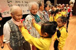 Children give elderly some present korean.net
