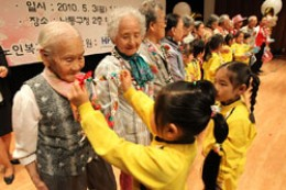 Children give elderly some present korean.net