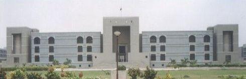 The Gujarat High Court, established 1960.