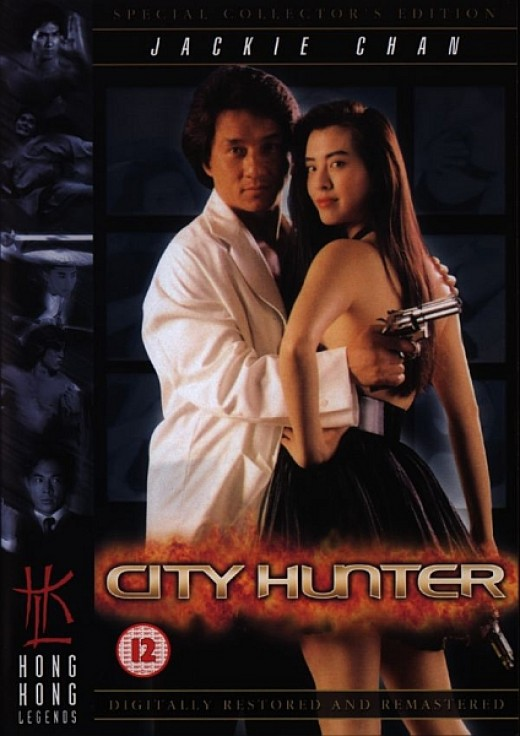 City Hunter (1993) - Live-Action Anime