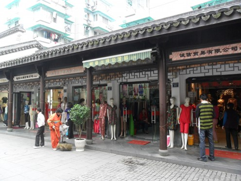 The Silk Market Shops
