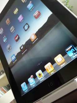 Top 10 uses for the iPad