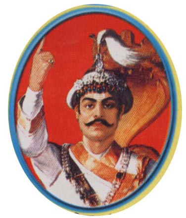 The great King of Nepal.