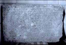 Hatigumpha inscription