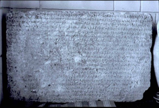 Hatigumpha inscription