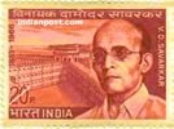 V.D.Sawarkar-in the background is the cellular jail in Andamans;Indian postage stamp