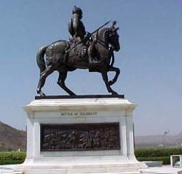Statue of RanaPratap at Udaipur,his capital