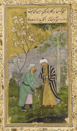 Saadi in a Rose Garden. Image from Wikipedia