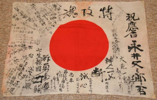 japanese flag during ww2. The flag was acquired directly