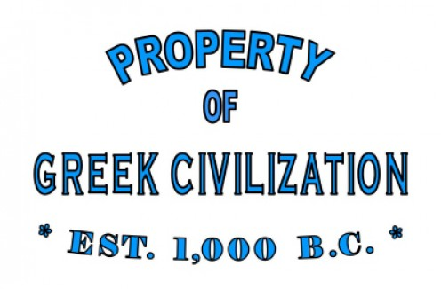 Property of Greek Civilization items can be purchased at: http://www.cafepress.ca/CountryFlags/7834931