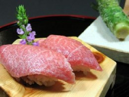 This shows one of the most expensive cuts of tuna.