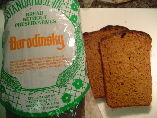 Borodinsky is a spicy Russian style rye bread. It is soft, moist and has rich texture and flavor.