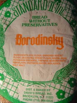 Borodinsky bread label and ingredients