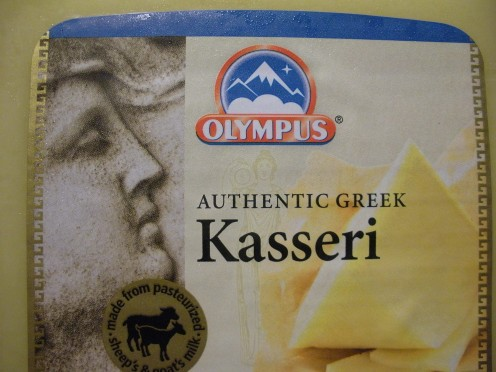 Kasseri Cheese, imported from Greece