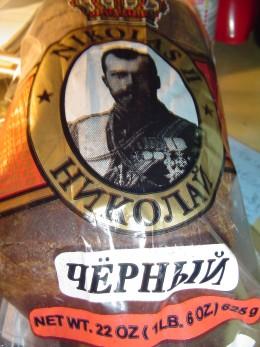 Nikolas II rye bread packaging