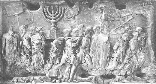 This commemorative Roman frieze shows the Roman sacking or the Jerusalem temple during the sacking of Israel, showing that the acts of Jesus was a common sentiment in those days.