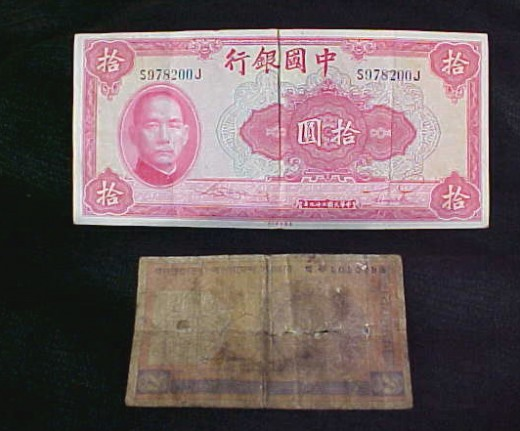 This is an example of paper money from China and Bangladesh