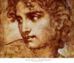 Adonis from Greek Mythology