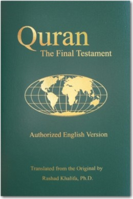 The Koran is the book of truth for a huge number of people. So why is it not also used for swearing in?