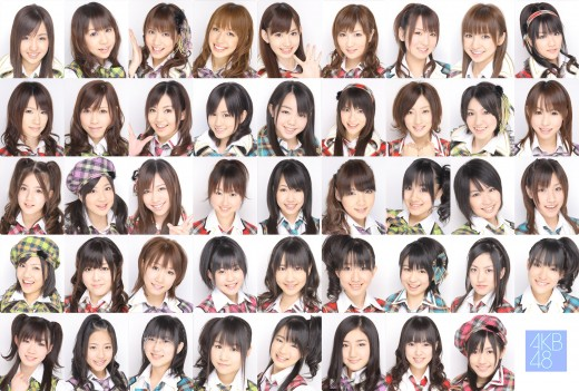 AKB48 - Japan's Hot, All Girl Idol Group | HubPages