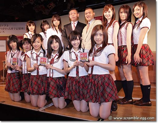 AKB48 posing in school girl outfits