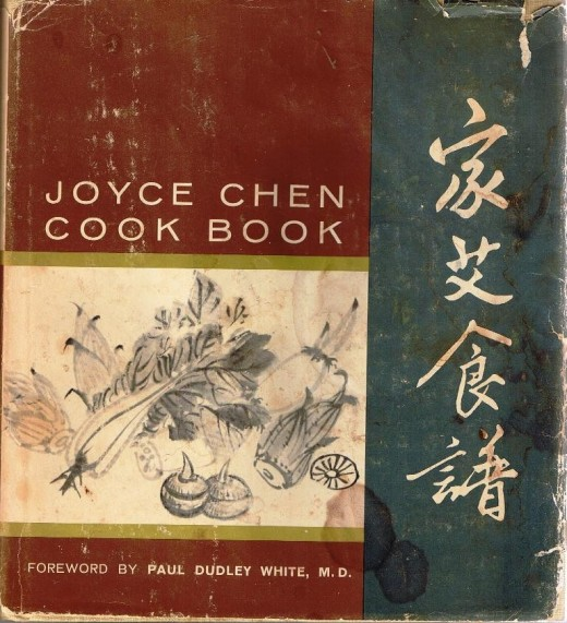 JOYCE CHEN's COOKBOOK (Photo courtesy of http://ny-image2.etsy.com/