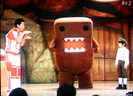 Domo Kun's fantastic Japanese TV show