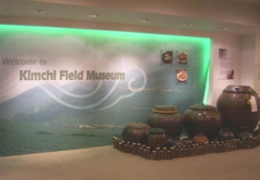 Welcome to Kimchi Museum