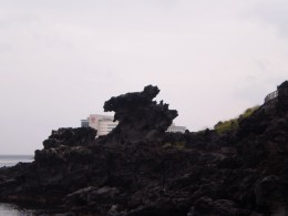 The Dragon Head Rock.