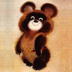 Misha: mascot of Moscow Olympics 1980