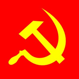 This is the symbol that has come to be known as the communist symbol, but it is merely the Russian symbol. America has some of its owm.