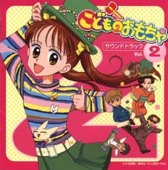 Kodomo no Omocha Anime