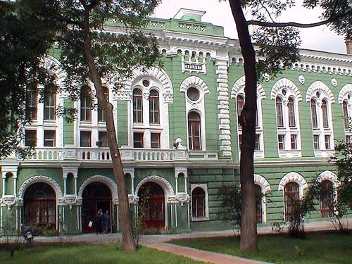 Odessa University Building