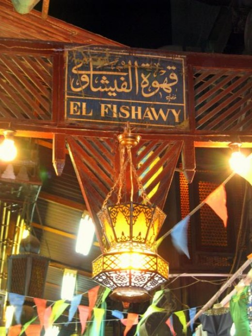 Cafe El Fishawy