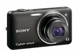 Black Friday 3d digital cameras -Sony cybershot 3D