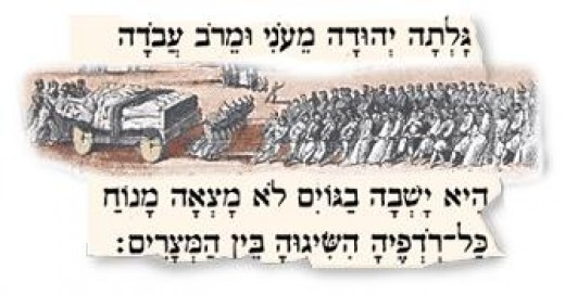 the saddest day of the Jewish calendar,