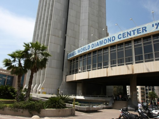 Israel National Diamond Center