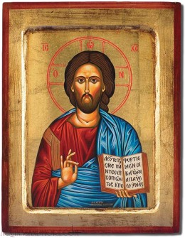 Christ Pantocrator. Image from Aquinas and More
