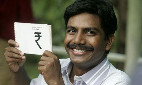 indian rupee design