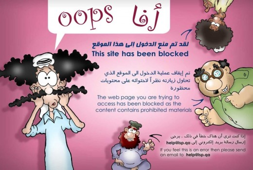 qatar has replaced the stark blue censorship banner with this new 'fun version' but hasn't relaxed any of the bans.