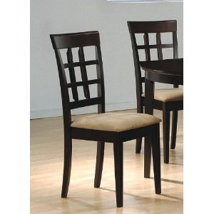 Set Of 2 Contemporary Style Cappuccino Finish Wood Dining Chairs