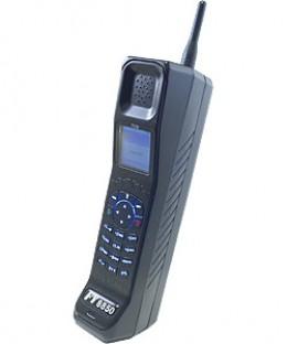 """The 80's """"brick"""" phone"""