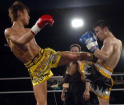 Japanese Kickboxing
