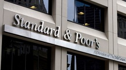 Moody's Standard & Poor's and Fitch was made infamous for scandalous credit ratings following the 2008 financial crisis.
